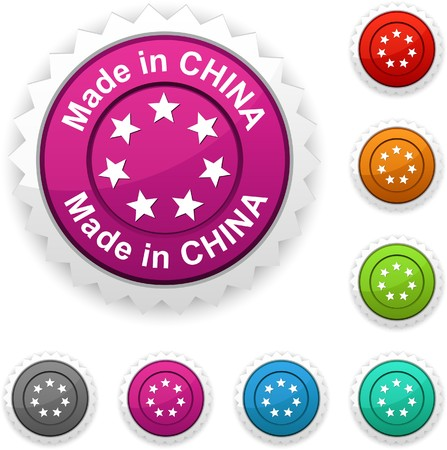 made in china: Made in China award button.  Illustration