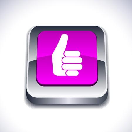 Good metallic 3d vibrant square icon. Stock Vector - 7286981