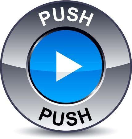 Push round metallic button. Stock Vector - 7459152