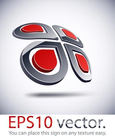 salient: Vector illustration of 3D abstract petals business logo.