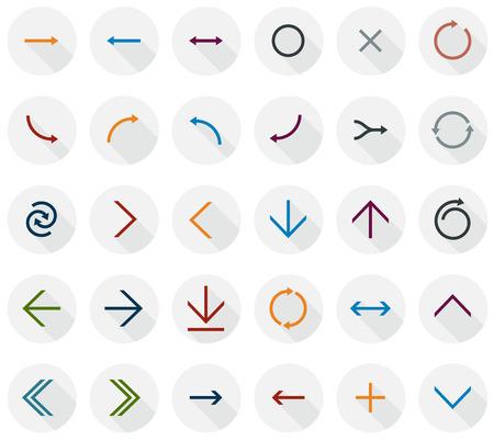 llanura: Ilustración vectorial de simples iconos de las flechas circulares. Diseño plano.