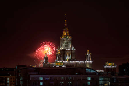 fireworks in the dark sky over Moscow