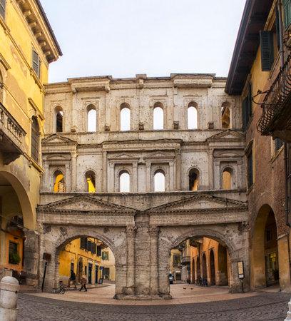 Beautiful aerial view of Verona City. VERONA, ITALY. Standard-Bild