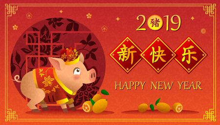 happy chinese new year banner with pig