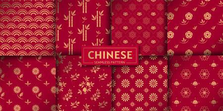 Chinese seamless pattern. Vector set Vettoriali
