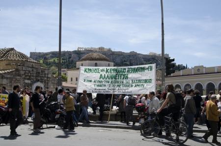 Athens, Greece, April 13 2013: Demonstrators march in support for Chalkidiki residents arrestation