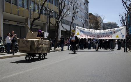 demonstrators: Athens, Greece, April 13 2013: Demonstrators march in support for Chalkidiki residents arrestation