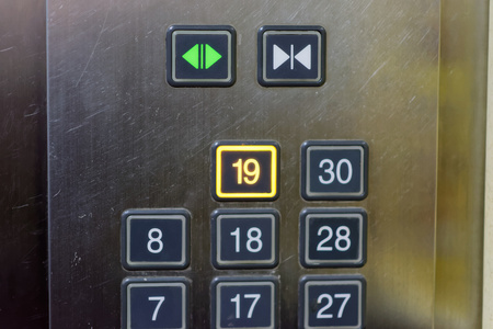 go inside: Elevator button with number 19 pushed