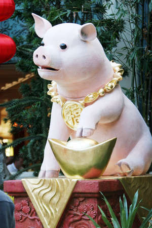 Chinese New Year- Year of the Pig photo