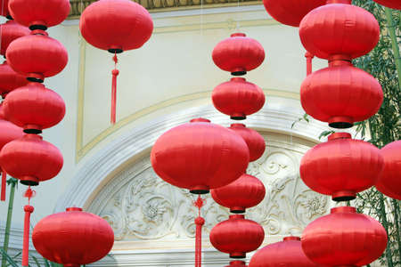 Red Chinese lanterns for year of the pig photo