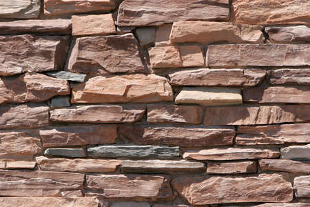 masonary: Stone wall background Stock Photo