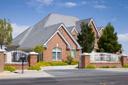 Beautiful custom made luxury home Stock Photo - 3171282