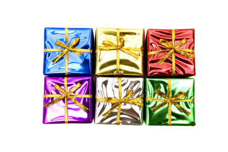 Beautiful colorful Christmas gift boxes photo