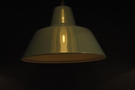 lampe: Kitchen lamp