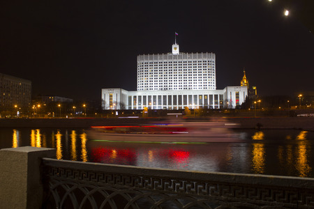 the federation: The white House of the government of the Russian Federation
