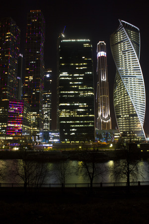 moscow: landscape Moscow city, Moscow, Russia