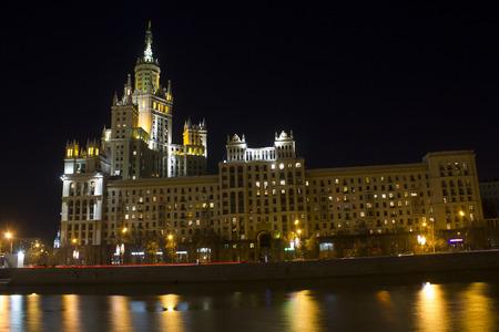 kotelnicheskaya embankment: Skyscraper on Kotelnicheskaya embankment. Moscow. Russia Editorial