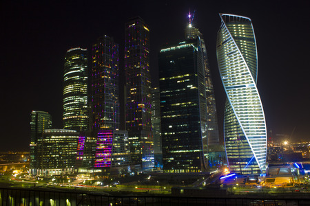 landscape Moscow city, Moscow, Russia photo