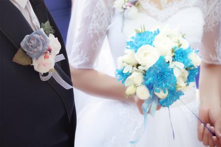 Bride and groom, blur