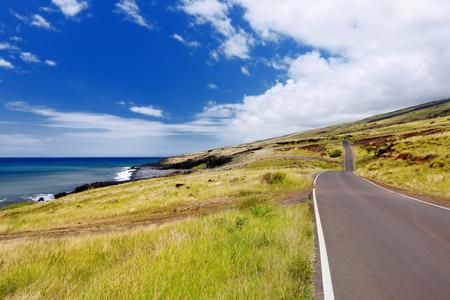 Beautiful landscape of South Maui. The backside of Haleakala Crater on the island of Maui, Hawaii