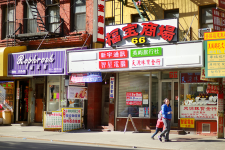 NEW YORK - MARCH 21, 2015: Chinese stores in Chinatown district of New York City, one of oldest Chinatowns outside Asia.