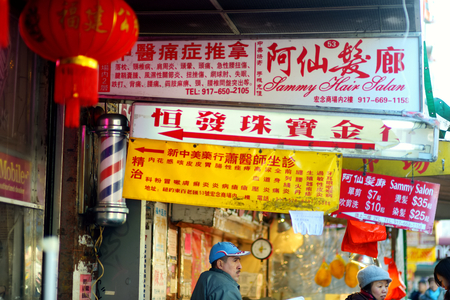 NEW YORK - MARCH 21, 2015: Closeup of chinese store in Chinatown district of New York City, one of oldest Chinatowns outside Asia. Sajtókép