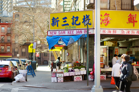 NEW YORK - MARCH 21, 2015: Chinese store in Chinatown district of New York City, one of oldest Chinatowns outside Asia.