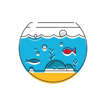 colorful fish: Aquarium icon. Colorful fish in the aquarium. Vector illustration. Illustration