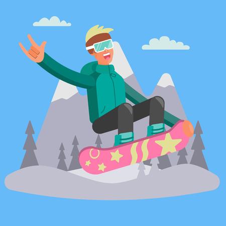 snowboard: snowboard flat. Vector illustration Illustration