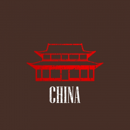 vintage illustration with chinese building icon Stock Vector - 22028562