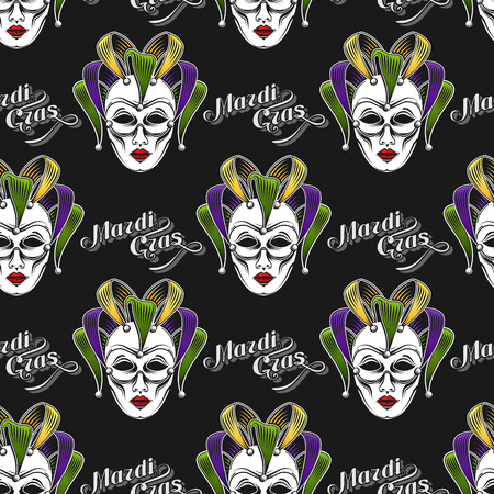 jester: vector background with engraving Mardi Gras or Shrove Tuesday carnival mask or jester emblem. seamless pattern