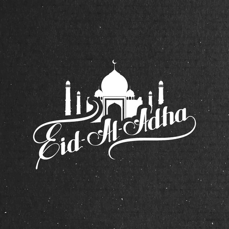 vector typographic illustration of handwritten Eid Al Adha retro label. lettering composition of muslim holy month with mosque building Иллюстрация