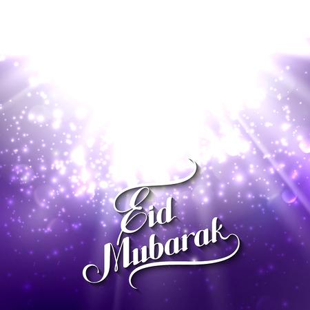 typography signature: vector ilustraci�n tipogr�fica del manuscrito etiqueta retro Eid Mubarak en el fondo brillante. composici�n de las letras del mes sagrado musulm�n