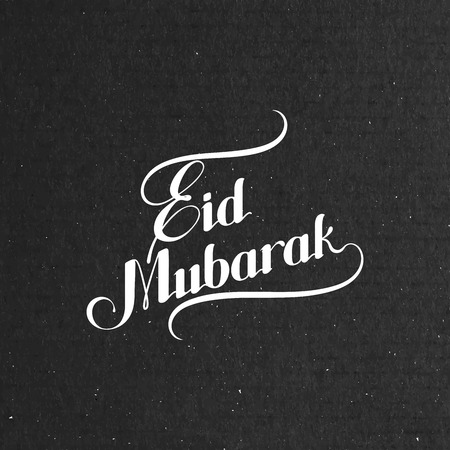 vector typographic illustration of handwritten Eid Mubarak retro label. lettering composition of muslim holy month Çizim