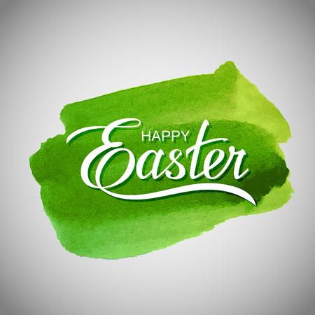 pasqua cristiana: Buona Pasqua. Illustrazione vettoriale di Festa religiosa Pasqua Lettering Su Priorità Bassa Vettoriali