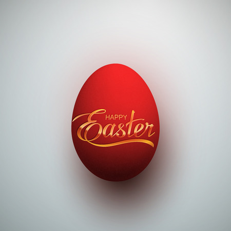 the christian religion: Easter Egg With Holiday Golden Lettering. Vector Easter Illustration. Holiday Religion Christian Easter Symbol Illustration