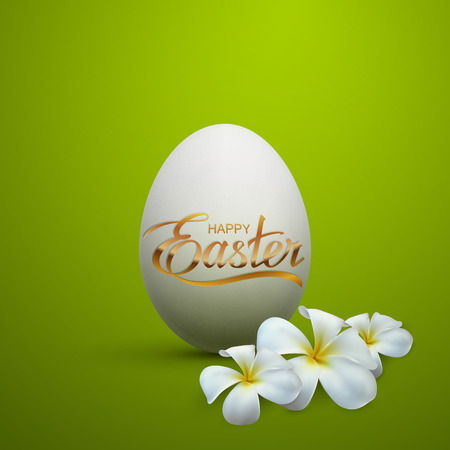 the christian religion: Easter Egg With Holiday Golden Lettering. Vector Easter Illustration With Easter Egg And Flowers. Holiday Religion Christian Easter Symbol