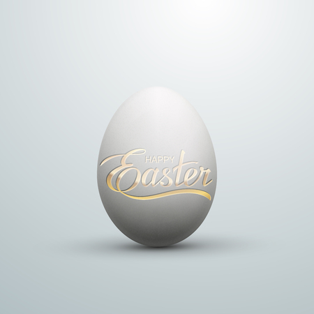 the christian religion: Easter Egg With Holiday Golden Lettering. Vector Easter Illustration With Easter Egg. Holiday Religion Christian Easter Symbol Illustration