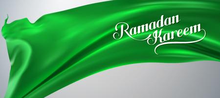 fabric label: Ramadan Kareem. vector illustration of handwritten Ramadan Kareem retro label. lettering composition of muslim holy month. Ramadan Kareemk lettering on green silk fabric