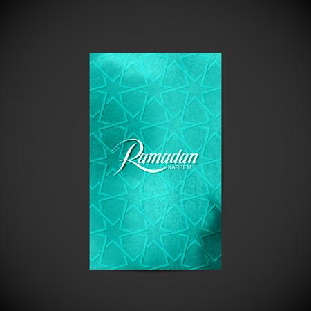 retro postcard: Ramadan Kareem. Vector typographic illustration of holiday postcard design with handwritten Ramadan Kareem retro label. Lettering of muslim holy month Ramadan on watercolor background Illustration