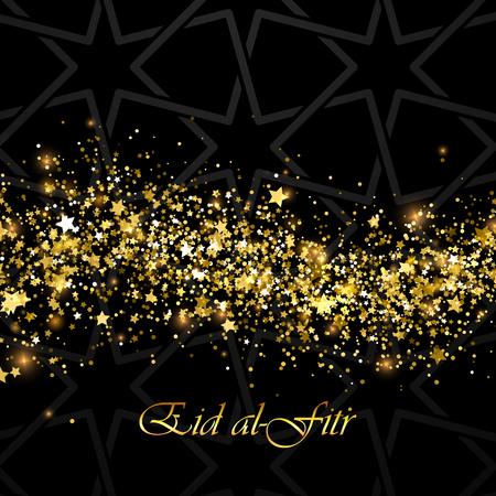 miraculous: Eid al-Fitr