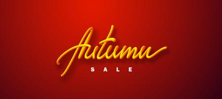 Autumn sale.