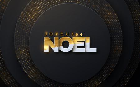 Joyeux Noel Audio.Joyeux Noel Merry Christmas Vector Typography Illustration