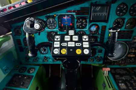 09.23.2018 Russia Ulyanovsk Airport: The Inside the cockpit of the aircraft Tupolev Tu-144, the supersonic passenger aircraft. The steering wheel of the aircraf. A series of photos