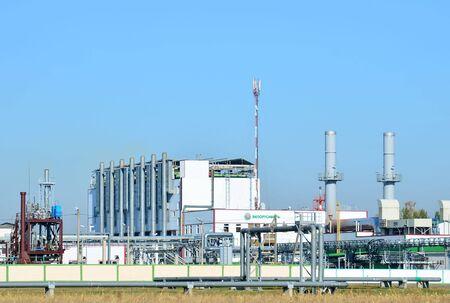 17.10.2019 Belarus, Rechitsa, Gomel region: Belarusian Gas Processing Plant