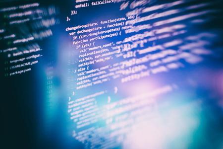 Programming source code HTML for Website development. Server logs analysis. Foto de archivo - 120669893