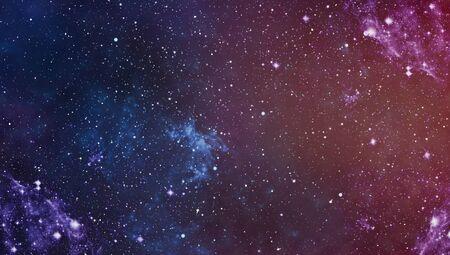 Der Nebel im Weltraum. Geheimnisse des Weltraums. Standard-Bild