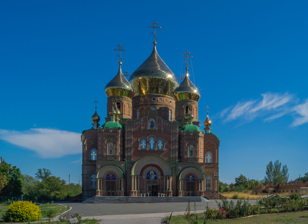 domes: St. Vladimirs Cathedral, and the sunlight in the domes Stock Photo
