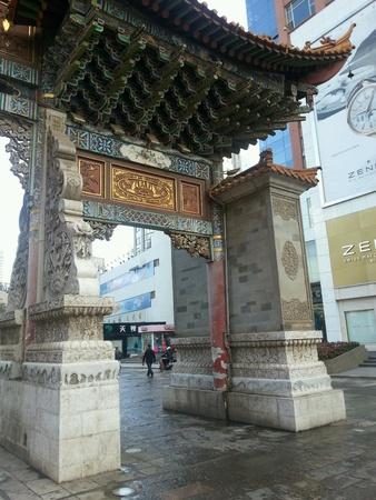 kunming: Kunming arch Stock Photo