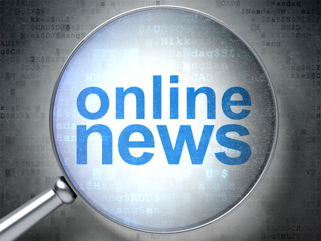 urgent announcement: News concept: magnifying optical glass with words Online News on digital background, 3D rendering